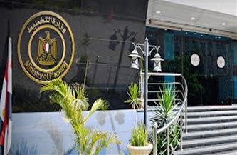 تقرير دولي: التحول الرقمي يقود الشمول المالي في مصر