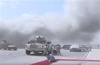 سقوط 5 قتلى وعشرات الجرحى فى هجوم على مطار عدن | فيديو