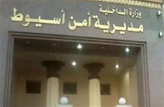 مستريح أسيوط يجمع 120 مليون جنيه من المواطنين ويلوذ بالفرار