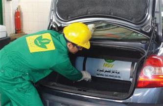 تحويل 4 آلاف سيارة للعمل بالغاز الطبيعي في الإسكندرية خلال العام الجاري