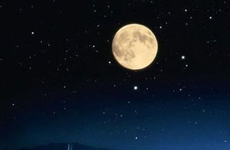 """""""القمر البارد"""" يزيّن السماء لأكثر من 15 ساعة نهاية العام!"""
