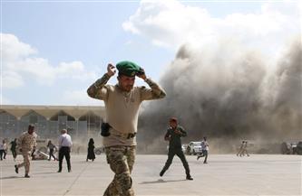 إدانة دولية واسعة لهجوم مطار عدن