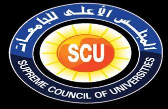 اليوم.. «الأعلى للجامعات» يناقش مصير الامتحانات ومشروع «القيادات الجامعية»