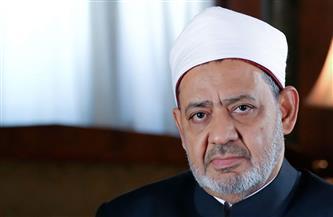 الإمام الأكبر ناعيًا أحمد طه ريان: فقد العالم الإسلامي مصباحًا منيرًا من مصابيح العلم
