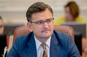 وزير الخارجية الأوكراني يقدم خطة مفصلة للاتحاد الأوروبي لردع روسيا