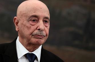 عقيلة صالح يطالب المجلس الرئاسي الليبي بوقف التدخلات وإخراج المرتزقة وتحسين الخدمات
