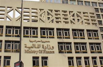 مصر تعود لسوق  السندات الدولية بطرح قيمته ٣,٧٥ مليار دولار على ثلاث شرائح