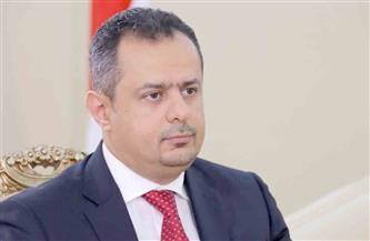 رئيس الوزراء اليمني يؤكد أن حكومته باقية في عدن لممارسة أعمالها