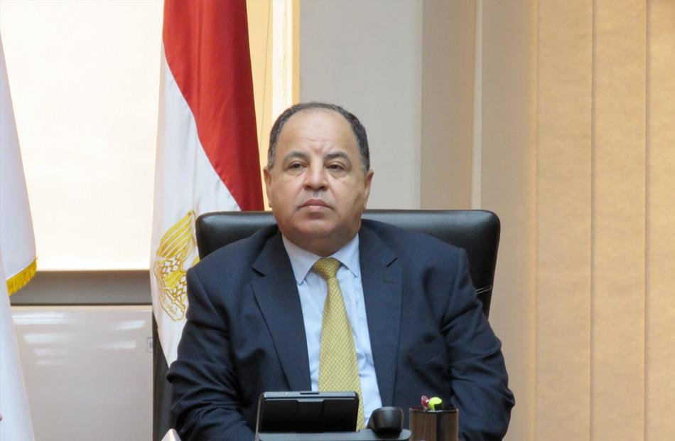 وزير المالية لأصحاب المشروعات الصغيرة «اللي فات مات