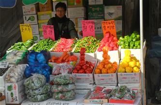 تراجع معدل التضخم في كوريا الجنوبية