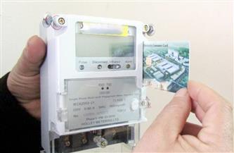 هل تختلف تعريفة أسعار الكهرباء بالعدادات الكودية للمباني المخالفة عن العادية؟.. الوزارة تجيب