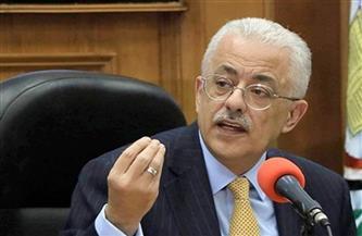 وزير التعليم: حزمة حلول لامتحانات نصف العام تتناسب مع زيادة القلق من كورونا