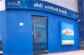 """""""البنك الأهلي"""" يشارك في عملية إصدار صكوك إسلامية لصالح شركة القاهرة للاستثمار"""