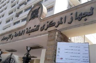 تراجع حجم واردات مصر من السعودية 15.4% خلال يناير 2021