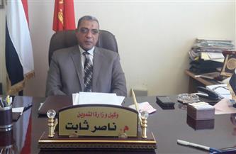 """وكيل وزارة التموين: إطلاق مرحلة جديدة لـ""""حياة كريمة"""" لتوزيع السلع الأساسية في بورسعيد"""