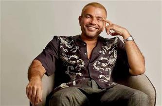 عمرو دياب يطرح «شكرا» عاشر أغنيات ألبومه الجديد