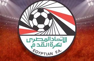 تقديم مباراة الإنتاج وأسوان بالدوري المصري