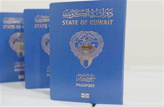 الكويت.. تمديد صلاحية جواز السفر 10 سنوات
