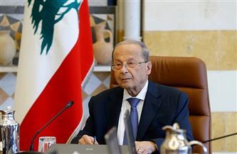 الرئيس اللبناني: الوضع السياسي العام يعاني حالة انسداد