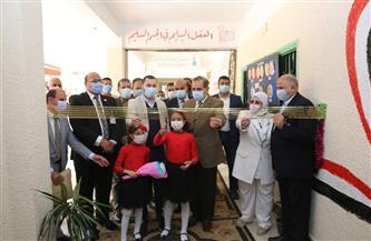 محافظ كفر الشيخ يفتتح معرض الرياضيات للوسائل التعليمية التفاعلية للتعليم بالمحافظة   صور