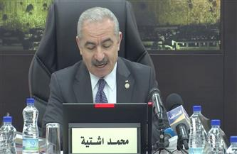 رئيس وزراء فلسطين يطالب أوروبا بدعم عقد الانتخابات في بلاده