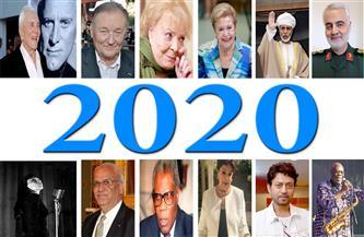 هؤلاء أبرز الراحلين في 2020