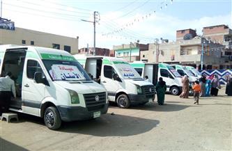 الكشف على 1700 مواطن في قافلة طبية شاملة في قرية أبو سعادة الصغرى بدمياط| صور