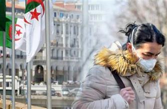 الجزائر: 299 إصابة جديدة بكورونا.. والإجمالي يرتفع إلى 6ر99 ألف حالة