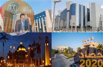 عام كورونا «برد وسلام» على التعليم العالى والبحث العلمى .. سجل أكبر طفرة في إنشاء الجامعات والمعاهد