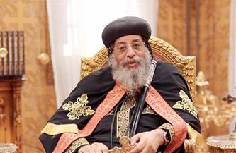 البابا تواضروس: مصر وطن يشرفنا جميعا.. والرئيس السيسي لديه وعي كبير باحتياجات الوطن