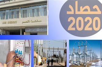 تفاصيل إنجازات ومشروعات الكهرباء بالأقصر 2020