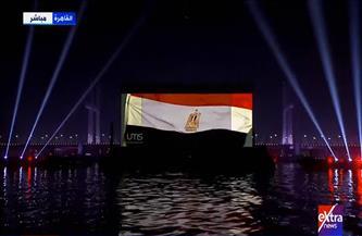 بث مباشر.. بعروض مبهرة «مصر» تحتفل بالعام الميلادي الجديد 2021