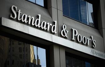 ستاندرد آند بوزر تتوقع نمو قطاع التمويل الإسلامى العالمي 12% خلال عام