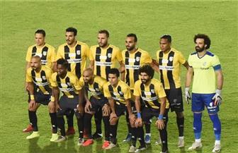 بتسعة أهداف.. المقاولون العرب يتأهل لدور الـ32 بالكونفيدرالية على حساب بطل جيبوتي في الكونفيدرالية
