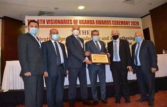 """سفارة مصر بكمبالا تشارك في تكريم """"المقاولون العرب"""" كأفضل شركة مقاولات عاملة في أوغندا صور"""