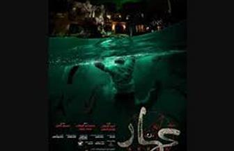 """""""الرعب المصري"""" يقدم نفسه أمام التجارب العالمية بـ""""القاهرة السينمائي"""""""