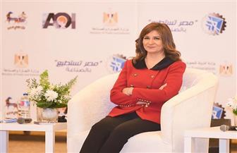 وزيرة الهجرة بمؤتمر مصر تستطيع: مشاركة علماء مصر بالخارج تدعم تحقيق نهضة صناعية كبرى |صور