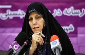 حكم بالسجن 30 شهرا لنائبة سابقة للرئيس الإيراني