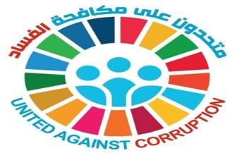 """ورشة عمل في مصر بالتعاون مع الأمم المتحدة لمناقشة حلول حماية """"الرياضة من الفساد""""  فيديو"""