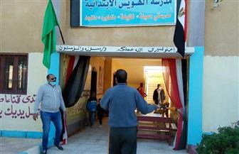 فتح لجان الاقتراع لجولة إعادة انتخابات النواب بالإسماعيلية | صور