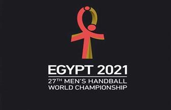 آدم الزغبي في قائمة المنتخب الأمريكي بمونديال اليد في القاهرة