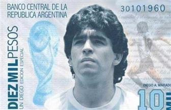 مطالب بوضع صورة مارادونا على العملة الأرجنتينية