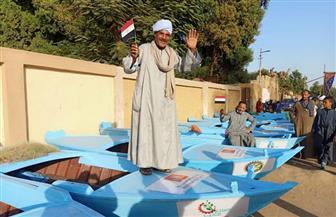 """تضامن قنا: إنشاء مدارس جديدة وتأهيل منازل قرى""""حياة كريمة""""   صور"""