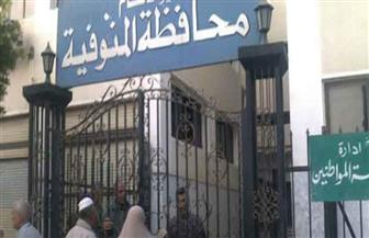 غرفة عمليات المنوفية: انتظام فتح اللجان والمقار الانتخابية فى مواعيدها المقررة