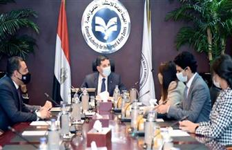 الهيئة العامة للاستثمار تبحث التعاون مع وكالة الاستثمار الإقليمية التابعة للكوميسا