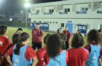 منتخب الكرة النسائية يدخل معسكره المفتوح | صور