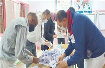 بيان إحصائي: 38.6% نسبة المشاركة في لجنة 77 بدائرة أبوحماد