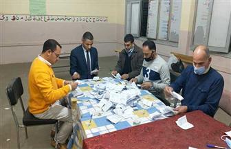 بيان إحصائي.. عبدالله الشيخ يحسم مقعد دائرة قطور في الغربية