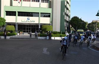 محافظة قنا تحتفل باليوم العالمي لمكافحة الفساد   صور