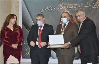الجمعية المصرية للكتاب والإعلاميين تكرم رئيس مجلس إدارة الأهرام